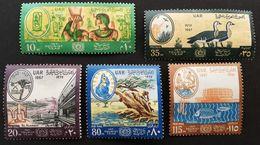 Egypt 1967 Int. Tourist Year - Egipto
