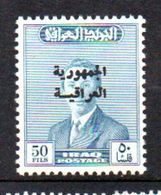 1958 Michel 241, Scarcest Of The Set MNH (i47) - Iraq