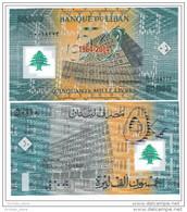 LEBANON 50000 LIVRES UNC Polymer Just Released 2014 BDL 50 YEARS ANNIVERSARY - Lebanon