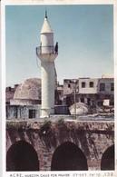 ACRE, MUEZZIN CALLS FOR PRAYERS. PALPHOT. CIRCA 1960's.- BLEUP - Israël