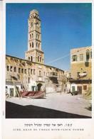 ACRE, KHAN EL UMDAN WITH CLOCK TOWER. PALPHOT. CIRCA 1960's.- BLEUP - Israël