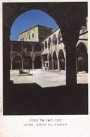 ACRE, KHAN EL UMDAN. PALPHOT. CIRCA 1960's.- BLEUP - Israël