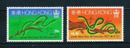 Hong Kong (Británico)  Nº Yvert  323/4  En Nuevo - Hong Kong (...-1997)