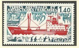 "T.A.A.F. 1977  Poste N° 67 ""Bateaux- Sujets Divers"" ** - Terre Australi E Antartiche Francesi (TAAF)"