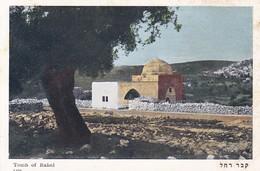 TOMB OF RAHEL. PALPHOT. CIRCA 1960's.- BLEUP - Israël