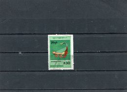 MYANMAR 1999 ART.CTO - Myanmar (Birma 1948-...)
