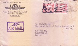 MYANMAR / BURMA : 1955 COMMERCIAL COVER VIA AIRMAIL FOR INDIA : ENVELOPE AND LETTER HEAD OF METRO GOLDWYN MAYER BURMA - Myanmar (Burma 1948-...)
