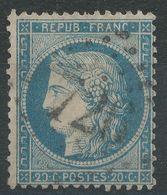 Lot N°44083   N°37, Oblit GC 726 Capendu, Aude (10), Ind 5 - 1870 Siege Of Paris