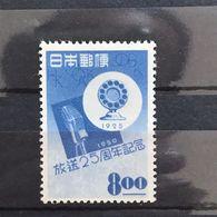◆◆Japan 1950 25th Anniv Of Broadcasting 8 Yen Complete - Nuovi