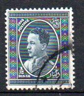 1934 King Ghasi I ½ Dinar Used Michel # 77 (i67) - Iraq