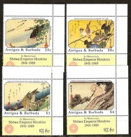 Antigua & Barbuda 1989 Yvertn° 1146-1149 *** MNH Cote 8 Euro Tableaux Faune Oiseaux Vogels Birds - Antigua Et Barbuda (1981-...)