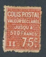 FRANCE - COLIS POSTAUX N°YT 98 OBLITERE - COTE YT : 3€ - 1933/34 - Paketmarken