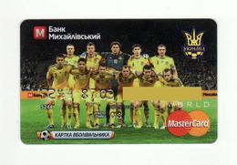 Bank Mikhaylivskiy UKRAINE Football Ukraine National Team MASTERCARD  EXPIRED 2008 - Geldkarten (Ablauf Min. 10 Jahre)