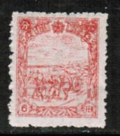 MANCHUKUO  Scott # 159** VF MINT NH (Stamp Scan # 413) - 1932-45 Manchuria (Manchukuo)
