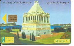 Télécarte D'EGYPTE - Mausolée D'HALICARNASSE ( Menatel 10 ) - Egypte