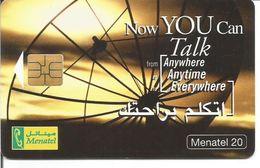 Télécarte D'EGYPTE - NOW YOU CAN TALK ANYWHERE... ( Menatel 20 ) - Egypte