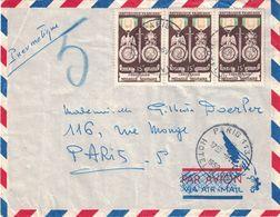 PARIS - PNEUMATIQUE - PARIS 113 - HOTEL DE VILLE LE 8-7-1952 - BEL AFFRANCHISSEMENT - VERSO *PARIS V* 10.B.DE L'EPEE DE - Postmark Collection (Covers)