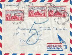 PARIS - PNEUMATIQUE - PARIS 113 - HOTEL DE VILLE LE 3-6-1954 - BEL AFFRANCHISSEMENT - VERSO *PARIS V* 10.B.DE L'EPEE DE - Postmark Collection (Covers)