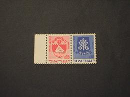 ISRAELE - 1969/70 STEMMI 15-18, Uniti - NUOVI(++) - Israel