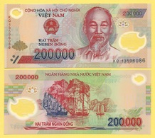 Vietnam 200000 (200'000) Dong P-123 2013 UNC - Vietnam