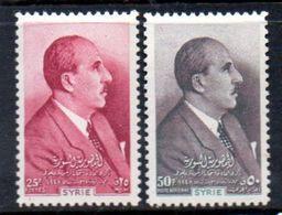 1948 Schukri-el-Kuwatli MNH Set Mi. # 562-3 (S59) - Syria