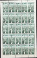 SAARGEBIET  369, Bogen (5x5), Postfrisch **, Tag Der Briefmarke 1956 - 1947-56 Occupation Alliée
