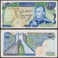 200 RIALS 1974-1979 IRAN - P103b - Iran