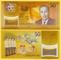 Singapore 50 Dollars P-62 2017 Commemorative 50 Years Currency Interchangeability Agreement With Brunei UNC - Singapour