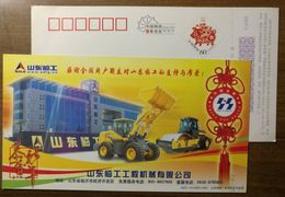 Excavator And Roller,China 2007 Shandong Lingong Construction Machinery Company Advertising Pre-stamped Card - Factories & Industries
