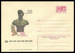 10899 RUSSIA 1975 ENTIER COVER Mint ZHITOMIR UKRAINE DABROWSKI GENERAL POLAND FRANCE PARIS COMMUNE MONUMENT USSR 685 - 1970-79