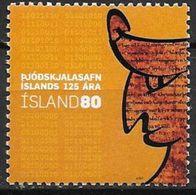 Islande 2007 N°1090 Neuf** Archives Nationales - 1944-... Republik