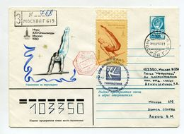 REGISTERED COVER USSR 1980 XXII SUMMER OLYMPIC GAMES MOSCOW-80 GYMNASTICS #80-18 SP.POSTMARK - Sommer 1980: Moskau