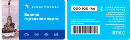 Transport  Card  Russia. Crimea  Sevastopol  2018  New - Russia