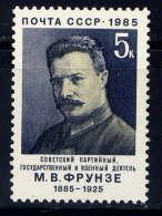 RUSSIE- 5180** - M.V. FROUNZE - Neufs
