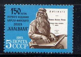 RUSSIE- 5183** - JOUEUR DE CITHARE - 1923-1991 URSS