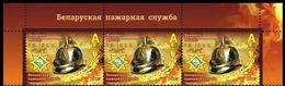 Belarus 2018 Block 3 V MNH Belarusian Fire Service Fireman Firemen - Bombero
