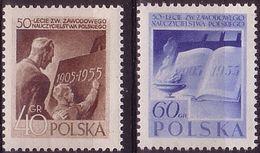 1955, Poland, Mi 952 - 953, Student, School, Teacher. 50 Years Of Association Of Polish Teachers. MNH** - Ongebruikt
