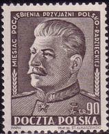1951 Poland Mi 708,  J. Stalin, Politician, Communism, MNH** - 1944-.... República
