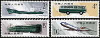China 1980 T49 Mail Transportation Stamps Plane Bus Railway Railroad Locomotive Train Ship Car - 1949 - ... People's Republic