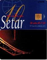 TARJETA TELEFONICA DE ARUBA. SETAR-104, PUZZLE 5/6 (042) - Aruba