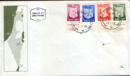 Israel - FDC 1965 Town Emblems - FDC