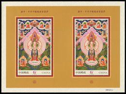 CHINA 2014-10 UNCUT Thangka Thang-ga Tibet Budda Painting Stamp S/S - Buddhism