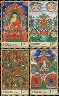 CHINA 2014-10  Thangka Thang-ga Tibet Budda Painting Stamp 4v+S/S - Buddhism