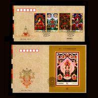 CHINA 2014-10  Thangka Thang-ga Tibet Budda Painting Stamp FDC - Buddhism