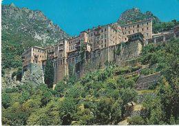 Greece - Mont Athos - Monastery Of St.Paul.postcard Via Yugoslavia.Macedonia.nice Stamps Motive Tourism. - Greece