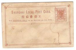 4957 - Entier SHANGHAI - Chine