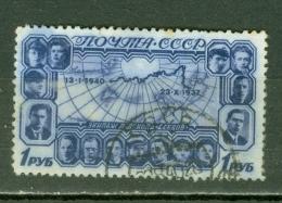 URSS   Michel  744   Ob   B/TB - Usados