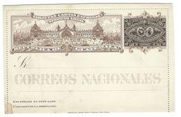 4960 - Entier - Guatemala