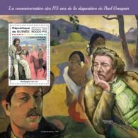 Guinea 2018   Paul Gauguin S201806 - Guinea (1958-...)
