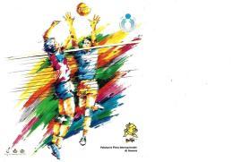 [MD2051] CPM - PALLAVOLO - WORLD LEAGUE - FINALE MASCHILE - GENOVA - CON ANNULLO 5.9.1992 - NV - Volleyball